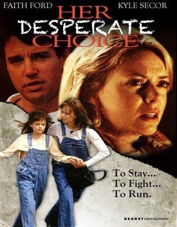 Её отчаянный выбор (1996)