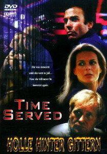 Стриптиз за решеткой (1999)