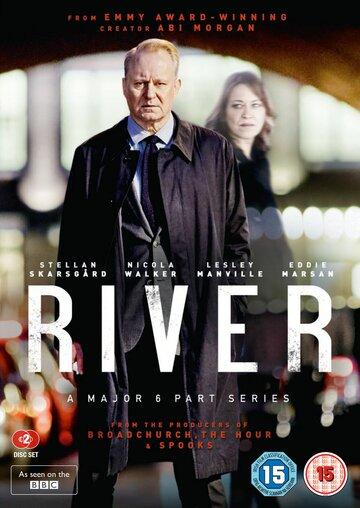 Ривер (2015) полный фильм онлайн