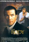 Тело (2000)