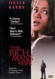 Жена богача (1996)