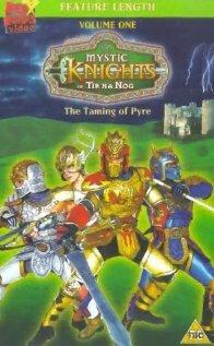 Таинственные рыцари Тир на Ног
