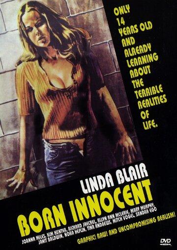 Рождённые невинными (1974)