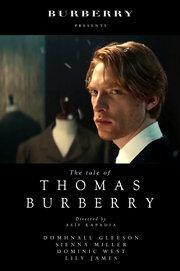 История Томаса Берберри