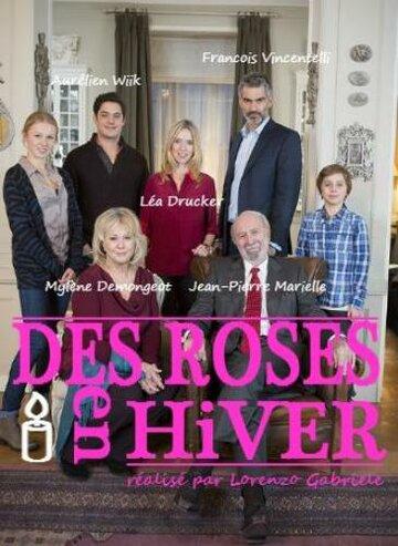 Зимние розы (ТВ)