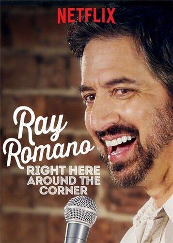 Рэй Романо: Здесь, за углом (2019)