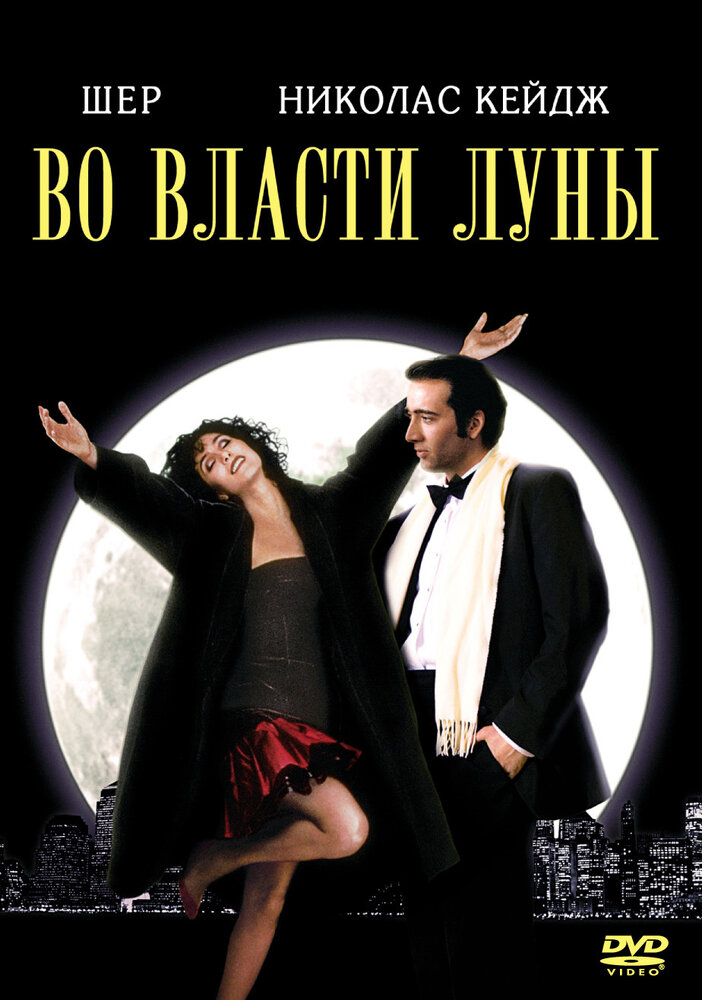 https://www.kinopoisk.ru/images/film_big/20586.jpg