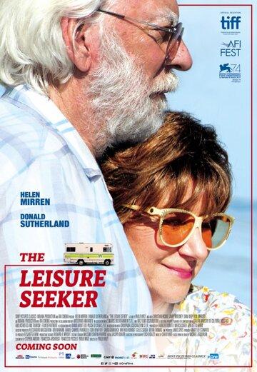 В поисках праздника / The Leisure Seeker. 2017г.