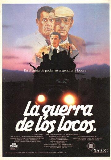 Война сумасшедших (1987)