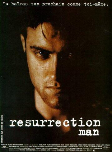 Воскресший (1998) — отзывы и рейтинг фильма