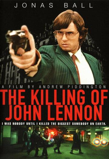 Убийство Джона Леннона (2006)
