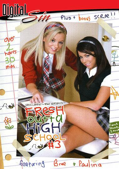 Постер Свежие школьницы 3
