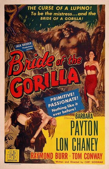 Невеста гориллы (1951)
