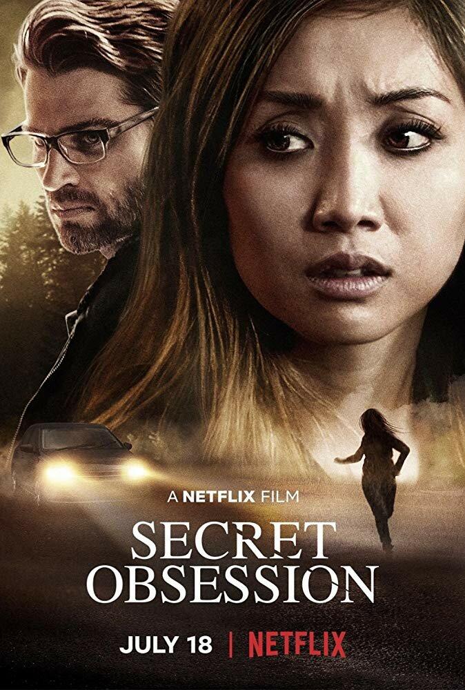 საიდუმლო შეპყრობილება