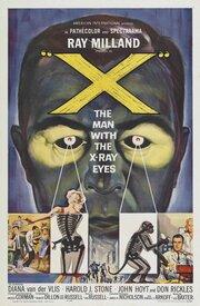 Человек с рентгеновскими глазами (1963)