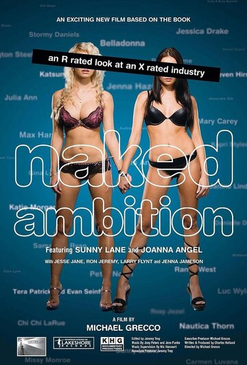 Naked ambition an r rated look images 41