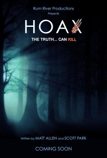 Розыгрыш / Hoax. 2019г.