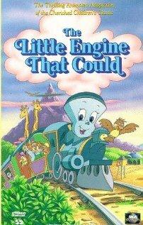 Маленький отважный паровозик Тилли (1991)