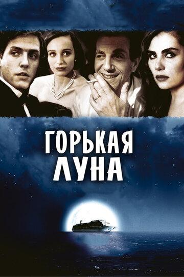 Порно фильмы с руским переводомпро молоденьких девочек
