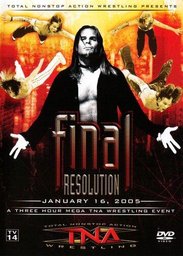 TNA Последнее решение