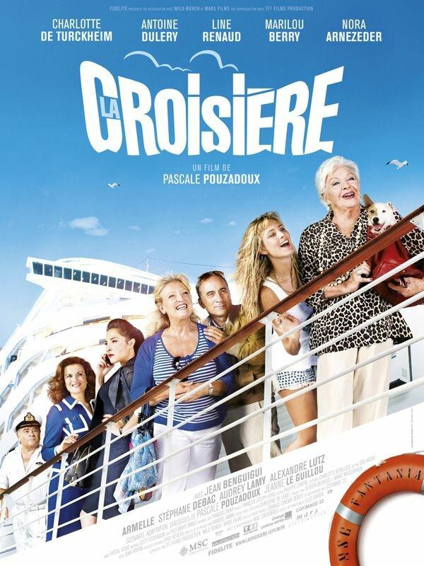 Круиз (2011) смотреть онлайн HD720p в хорошем качестве бесплатно