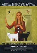 Мать Тереза кошек (2010)