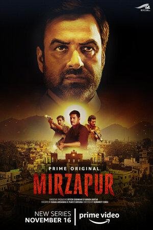 Мирзапур / Mirzapur