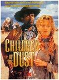 Дети праха (1995)