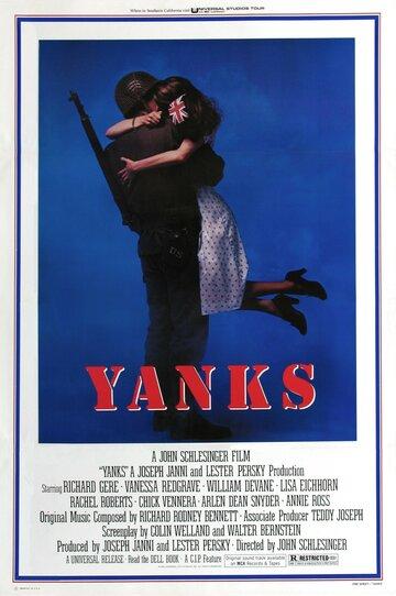 Янки (1979)