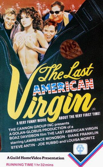 Последний американский девственник (The Last American Virgin)