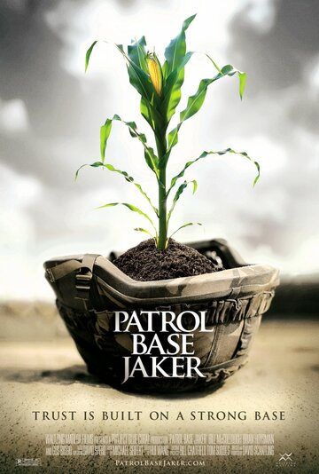 (Patrol Base Jaker)