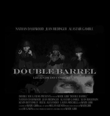 (Double Barrel)