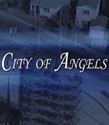 Городские ангелы (2000) полный фильм