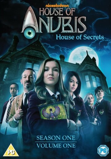 ������� ������� (House of Anubis)