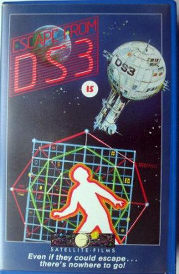 Побег с DS-3 (1981)