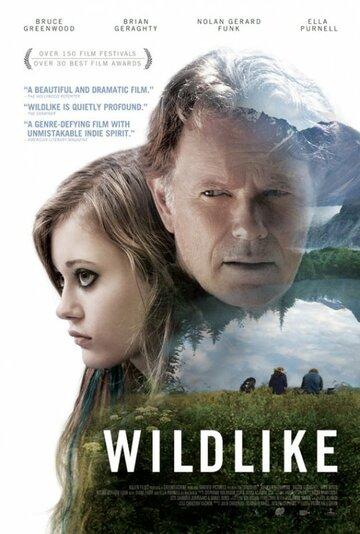 ������� / Wildlike (2014) �������� ������