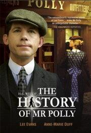 Смотреть онлайн История мистера Полли