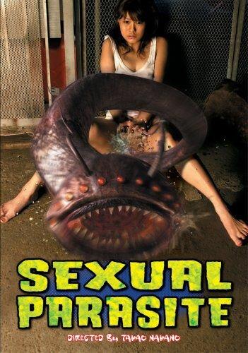 Порно ночная убийца смотреть онлайн