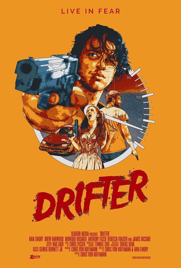 Дрифтер (2016)