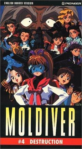 Молдайвер (1993)