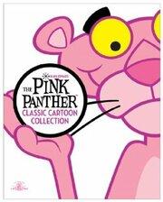 Смотреть онлайн Розовая пантера и муха