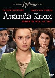 Смотреть онлайн История Аманды Нокс