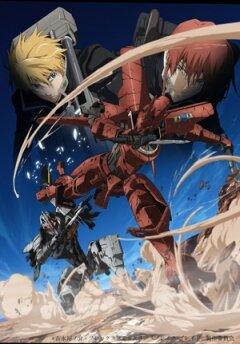 Сломанный меч 5