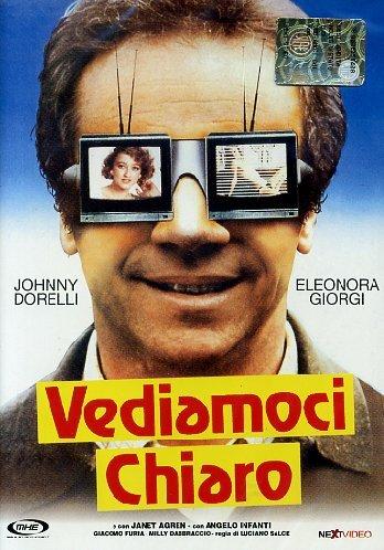 Внесение ясности (1984)
