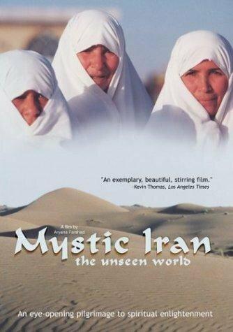 Мистический Иран (2002)