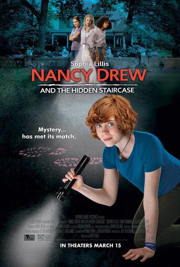 Нэнси Дрю и потайная лестница 2019