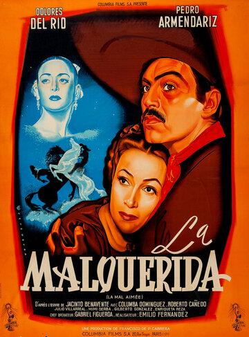 Нелюбимая (1949)