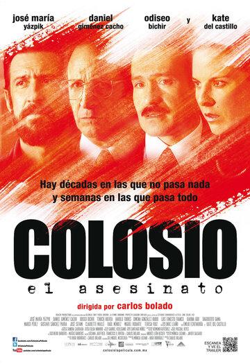 Колосио: Убийство