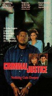 Криминальное правосудие (1990)