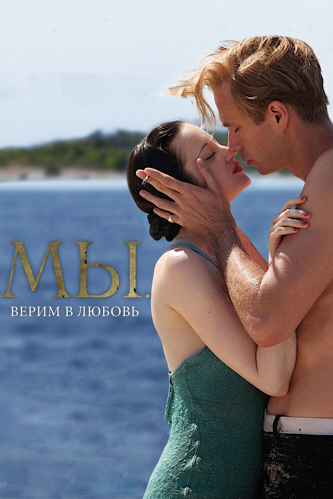 Эротический фильм о вечной любви